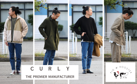 Style!【CURLY/カーリー】【PIG&ROOSTER/ピッグ&ルースター】着てみました!