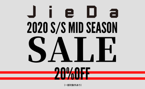 ★Early SALE★JieDa 2020 S/S